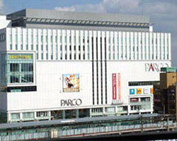 中央図書館 - さいたま市図書館